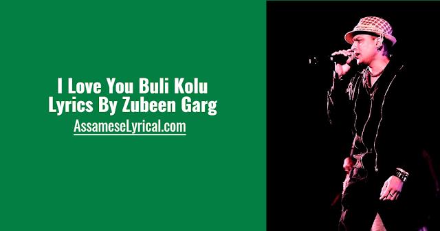 I Love You Buli Kolu Lyrics
