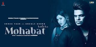 Mohabbat Lyrics By Sucha Yaar