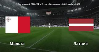 «Мальта» — «Латвия»: прогноз на матч, где будет трансляция смотреть онлайн в 21:45 МСК. 06.09.2020г.