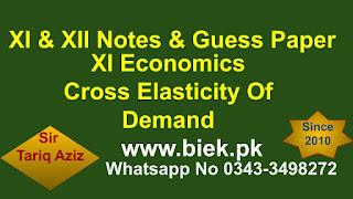 XI Economics Cross Elasticity Of Demand