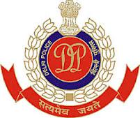 Odisha Police Recruitment 2021