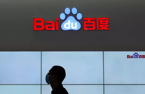 Geely and Baidu work together to make electric cars