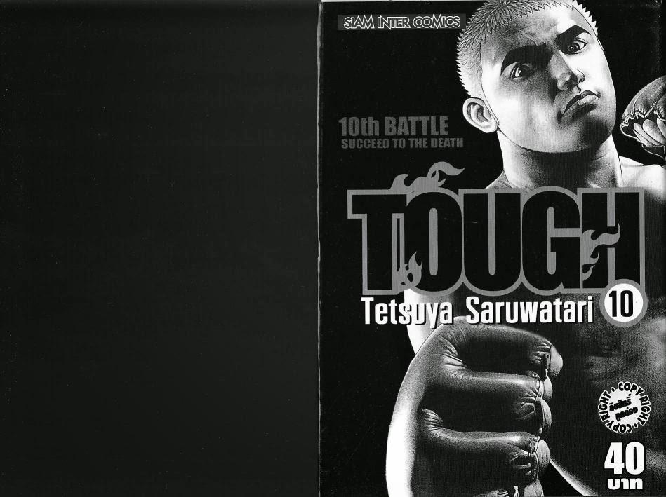 Tough II-ตอนที่ 10