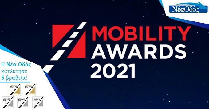 Δύο Χρυσά και τρία ασημένια βραβεία  στα Mobility Awards 2021