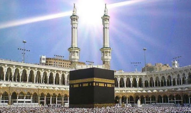 Matahari di Atas Ka'bah, Saatnya Koreksi Arah Kiblat