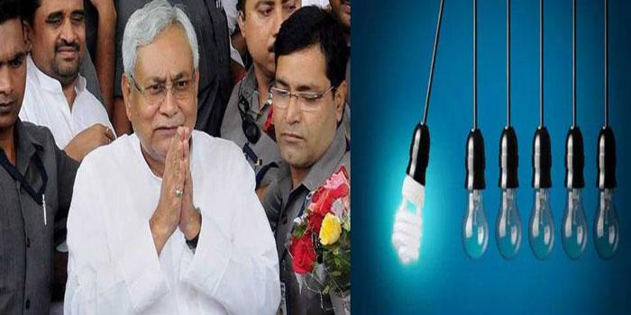 PM ने मोदी ने  नीतीश के बिजली मॉडल को किया सलाम,कहा सब जगहों पर हो लागू