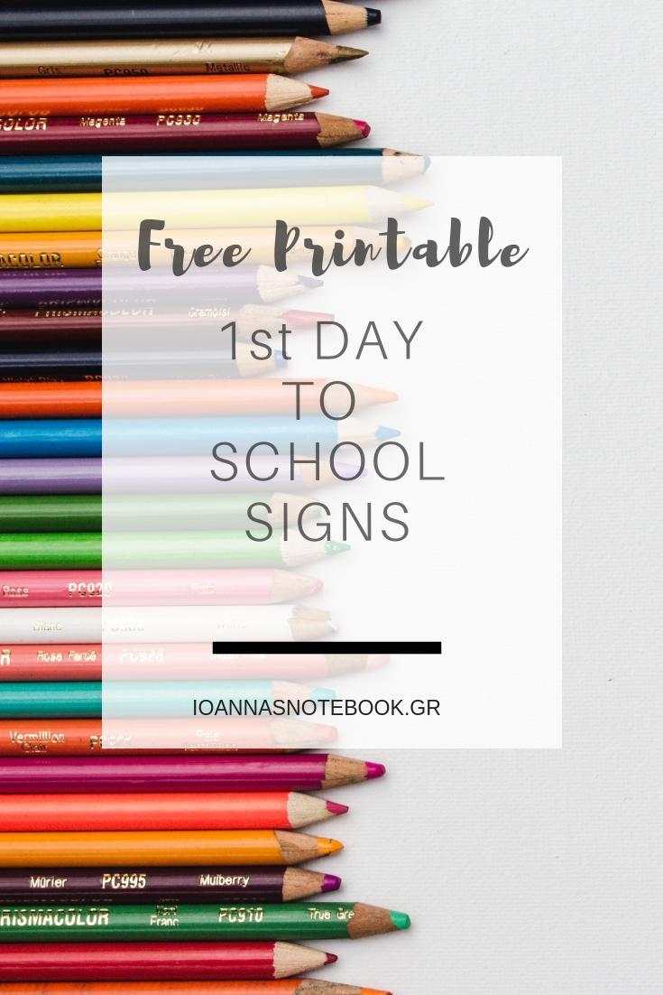 Δωρεάν εκτυπώσιμα για την πρώτη ημέρα στο σχολείο | Ioanna's Notebook