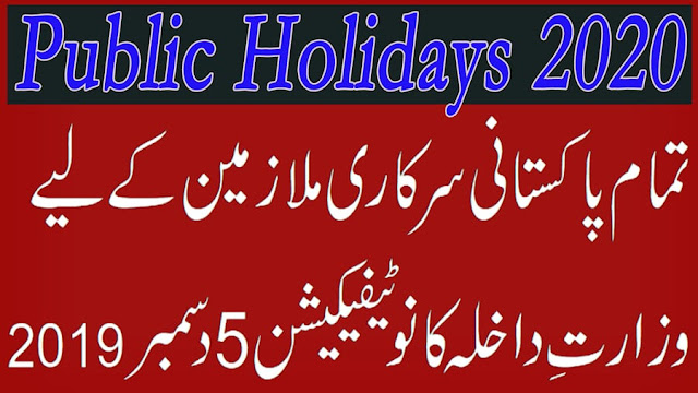 Public Holidays 2020 Notification