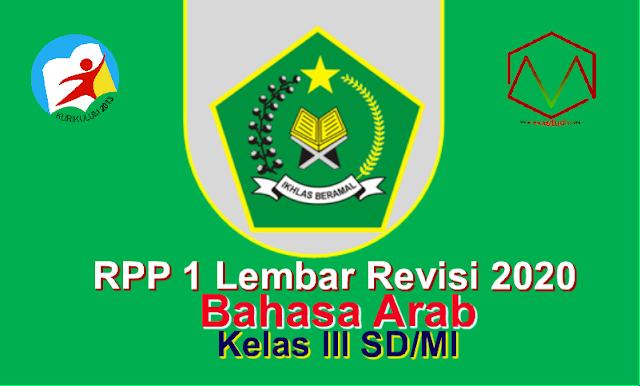 RPP 1 Lembar Revisi 2020 Bahasa Arab Kelas 3 SD/MI Semester Ganjil - Kurikulum 2013