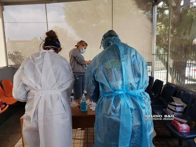 Αυξημένα θετικά κρούσματα από τα rapid test της ΚΟΜΥ Αργολίδας στο Άργος