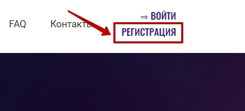 Регистрация в CryptBits