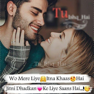 Too attractive whatsapp DP for Boys and Girls 2020   Attractive Whatsapp profile picture