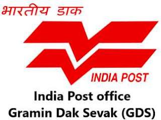 India Post office Recruitment 2019 for 10066 Gramin Dak Sevak (GDS) Posts