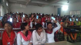 c-vigil-app-jamshedpur