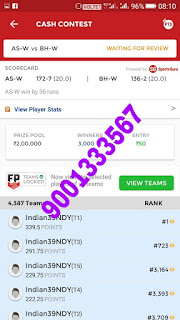 Dream11 prediction,how to win gl