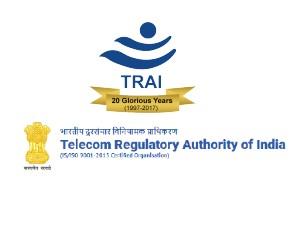 Telecom Regulatory Authority Of India (TRAI) Recruitment 2020