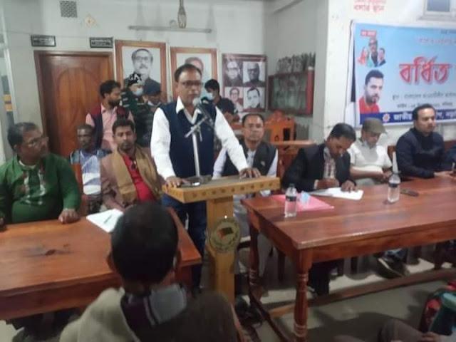 নড়াইল জেলা শাখার জাতীয় শ্রমিক লীগ বর্ধিত সভা অনুষ্ঠিত