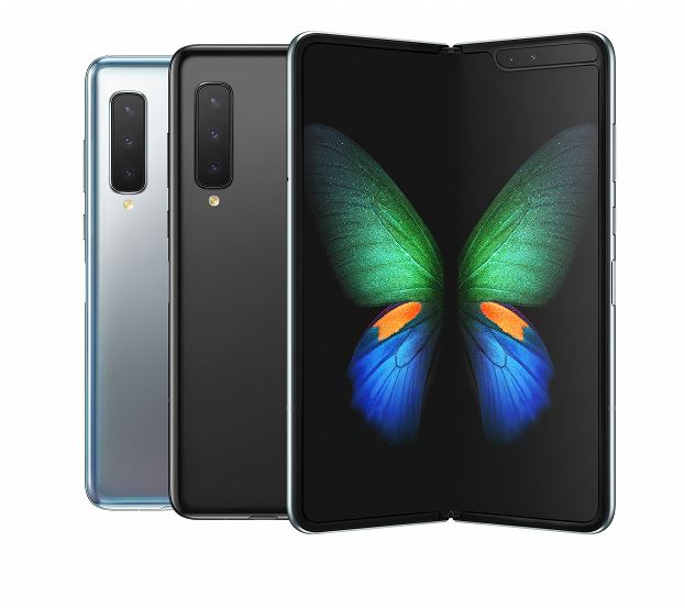 Review Samsung Galaxy Fold with a folding screen