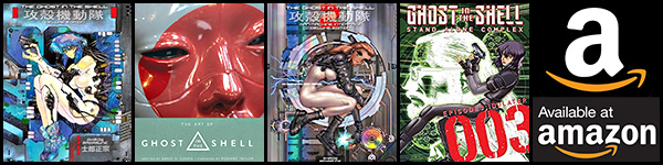 Amazon - Ghost in the Shell Manga & Artbooks banner