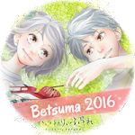 Wallpapers Betsuma 2016