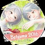 Wallpapers Betsuma 2016