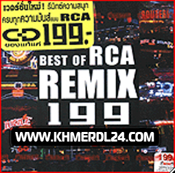BEST OF RCA REMIX 199