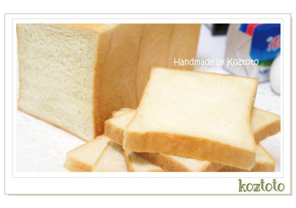 Koztoto: 奶香味十足的鮮奶吐司 ( 有做法 )