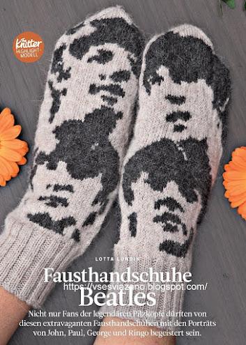 Эксклюзив: рукавички BEATLES от LOTTA LUNDIN.