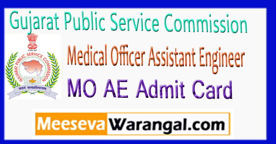 GPSC MO AE Medical Officer Assistant Engineer Admit Card 2017