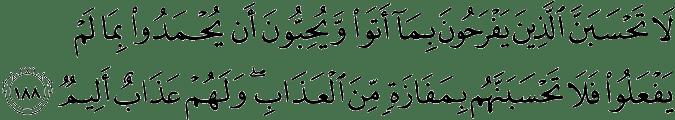 Surat Ali Imran Ayat 188
