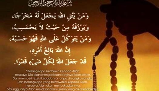 Subhanallah... Allah Janji Beri Rezeki Tak Disangka, Surah Ini Kemudian Dijuluki 'Ayat Seribu Dinar'