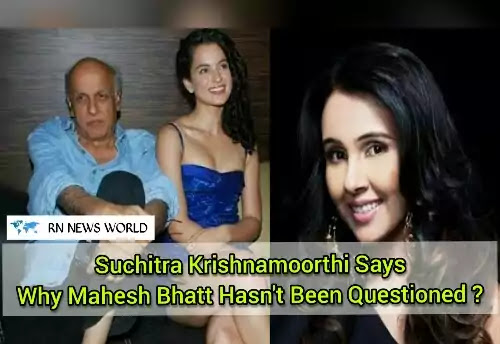 Sushant-Singh-Rajput's-Case-Suchitra-Krishnamoorthi-wants-to-know-why-Mahesh-hasn't-been-questioned-by-CBI