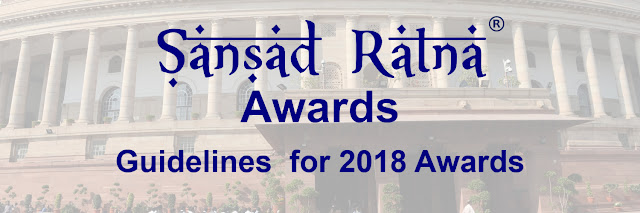 Sansad Ratna Awards 2018 - Guidelines