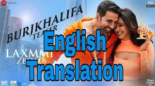 Burj Khalifa Lyrics | Translation | in English – Laxmmi Bomb