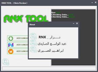 rnx tool 2020