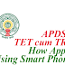 AP DSC Required Information to Fill Up TRT Application Form Using Mobile - Get Details