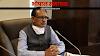 MP में सरकारी ऑफिस सिर्फ 5 दिन खुलेंगे, सभी शहरों में नाइट कर्फ्यू लागू - BHOPAL NEWS