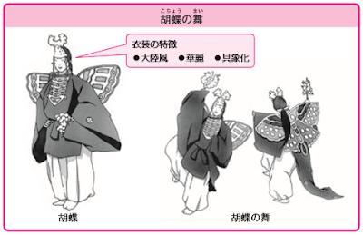 巫女_舞4