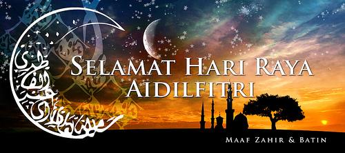 Salam Aidilfitri 2017