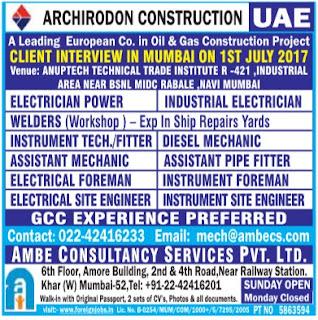 Archirodon Construction Company jobs in UAE