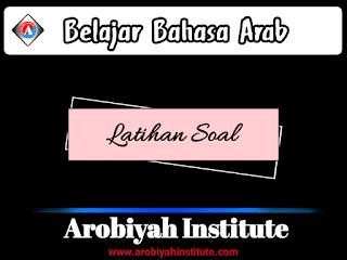 latihan soal bahasa arab