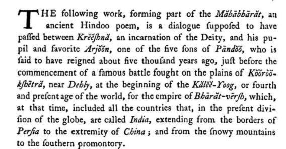 Charles Wilkins Gita translation
