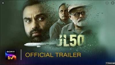 JL 50 Web Series (2020) Hindi Free Download S01 480p WEB-DL