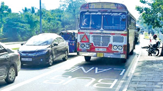 Priority Lanes System tested in Rajagiriya approved for several lanes including Galle Road, Thummulla