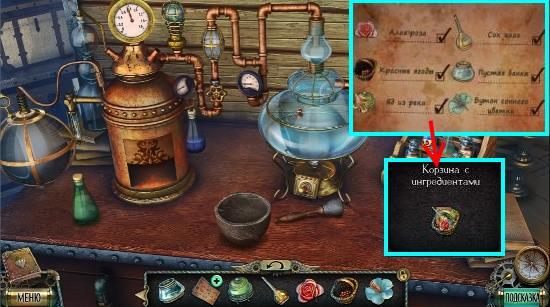 по рецепту собираем все ингредиенты в игре тьма и пламя 4