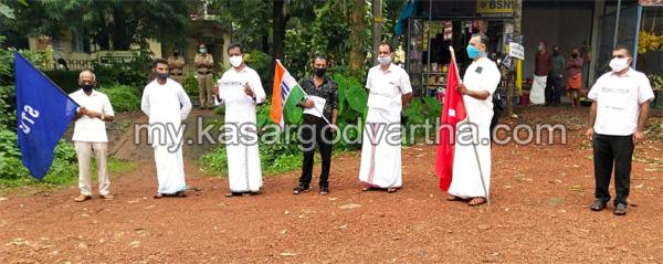 Kerala, News,  The Joint Trade Union agitated at Bovikanam