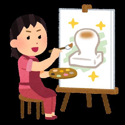絵に描いた餅のイラスト(女性)