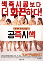 Mutual Relations (2015) Subtitle Indonesia