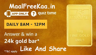 24k Gold Bar Quiz