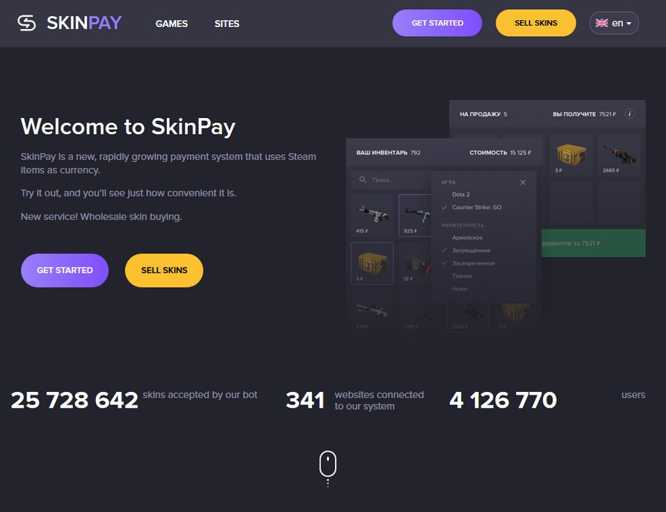 Skinpay bookmakers